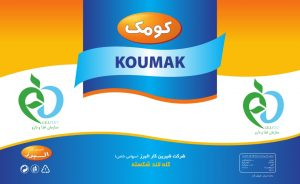 Koomak2